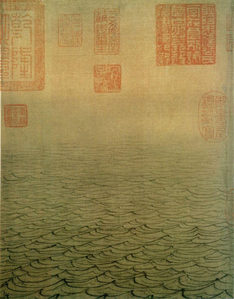 Ma Yuan's études sur l'eau, 1190 - 1230